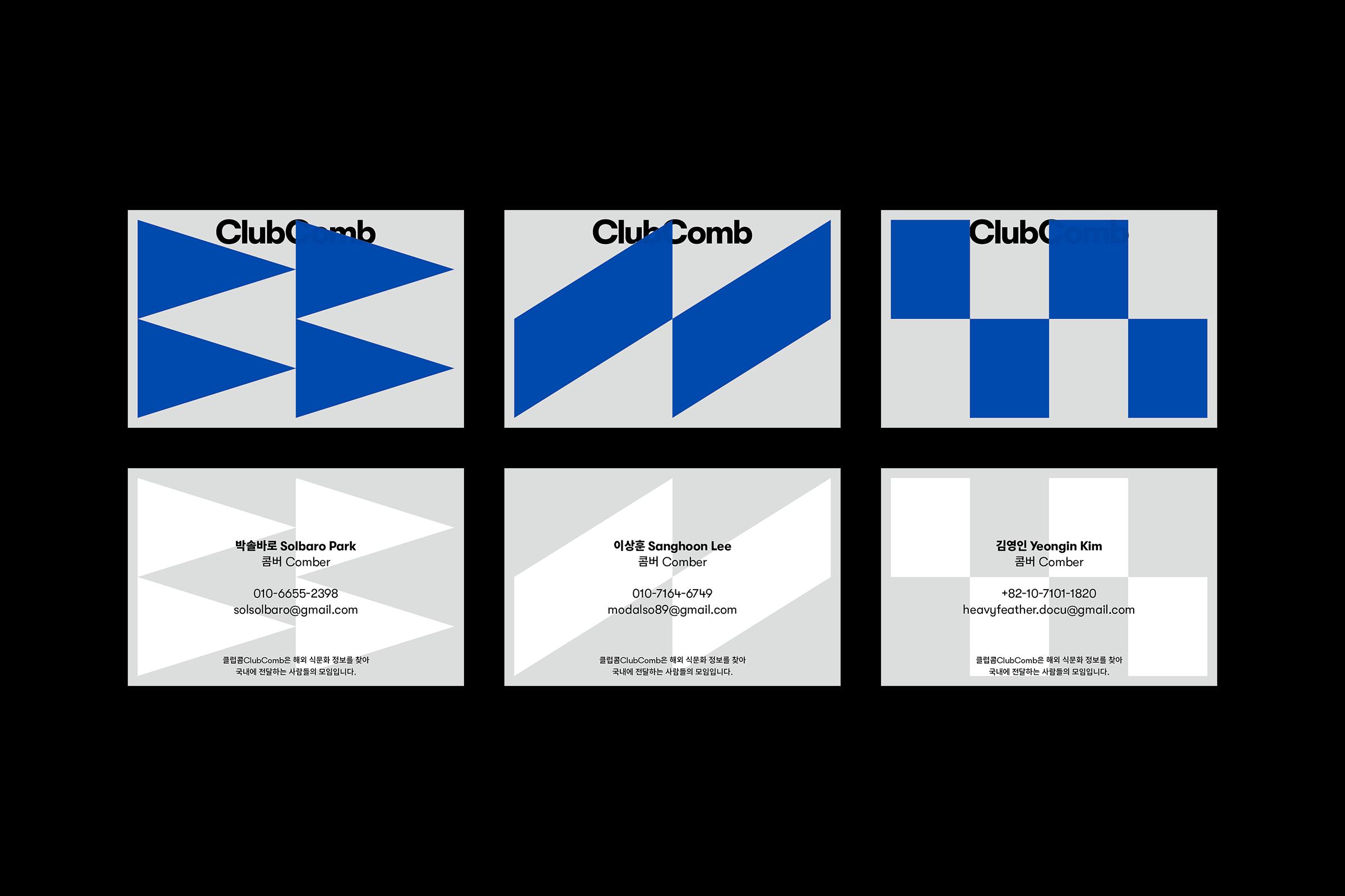 clubcomb-namecard-mockup-01