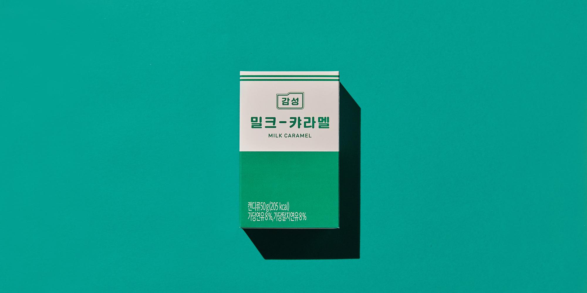 직_캬라멜_녹색_1