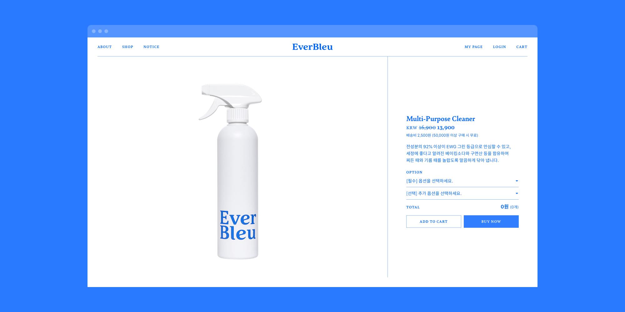 Mockup-blue-04